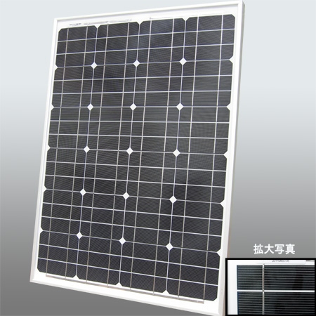 (自作で簡単ソーラー)単結晶太陽光ソーラーパネル150w(12V)DIYで自宅、家庭のベランダに自家発電を設置できる太陽光パネル(太陽パネル・太陽光発電・太陽光電池発電)!非常用、節電に太陽電池発電(ソーラー発電/ソーラー電池) P19May15