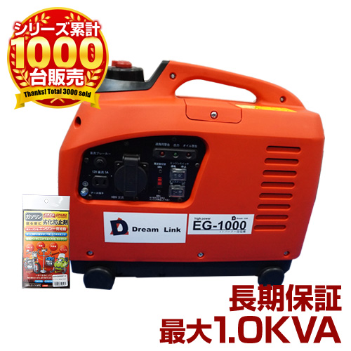 Inverter generator (home small generators) suitable at 1000 va 1kva sound  (mute) portable generator generator of low-frequency leisure, outdoor  events