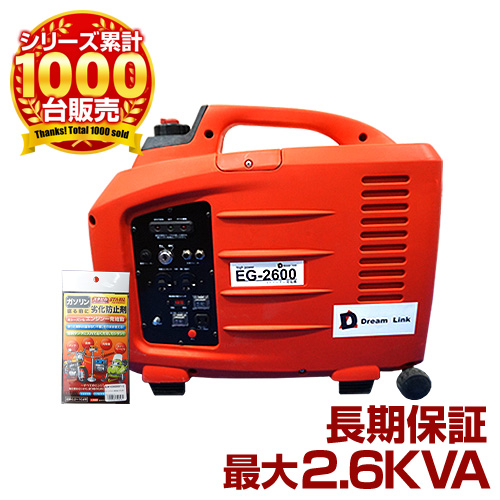 Inverter generator (industrial / commercial power generator) 2600 Va 2 6  kva sound (mute) portable generators suitable low-frequency leisure /