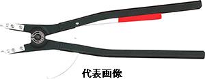 ☆KNIPEX/クニペックス 4610-A6 軸用スナップリングプライヤー 直  輸入 工具