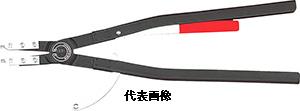☆【送料無料】KNIPEX/クニペックス 4410-J6 穴用スナップリングプライヤー 直  輸入 工具