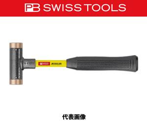 ☆PB製 308-40CU 無反動銅ハンマー (グラスファイバー柄) ヘッド交換可能 全長350mm 輸入工具