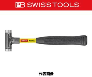 ☆【送料無料】PB製 308-40AL 無反動アルミハンマー (グラスファイバー柄) ヘッド交換可能 全長350mm 輸入工具