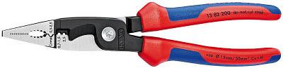 ☆KNIPEX/クニペックス 1382-200 エレクトロプライヤーコンフォートグリップ (SB) 輸入 工具
