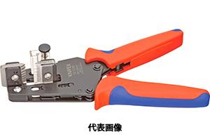 【送料無料】☆KNIPEX/クニペックス 1212-12 ワイヤーストリッパー 輸入 工具