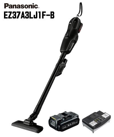 ☆Panasonic/パナソニック EZ37A3LJ1F-B コードレスクリーナー 黒(ブラック) 14.4V 5.0Ah電池・急速充電器付 工事用充電クリーナー 掃除機