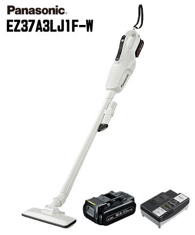 ☆Panasonic/パナソニック EZ37A3LJ1F-W コードレスクリーナー 白(ホワイト) 14.4V 5.0Ah電池・急速充電器付 工事用充電クリーナー 掃除機