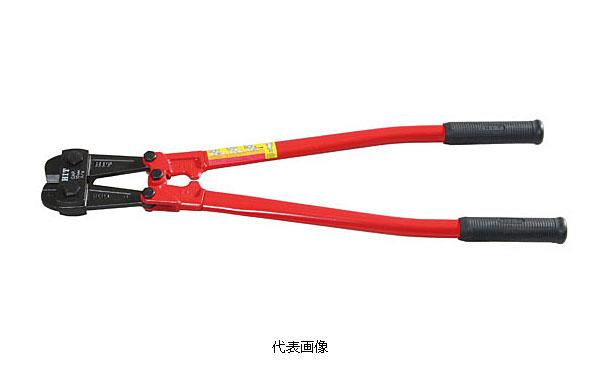☆HIT/ヒット BC1050P チェーンクリッパー 1050mm