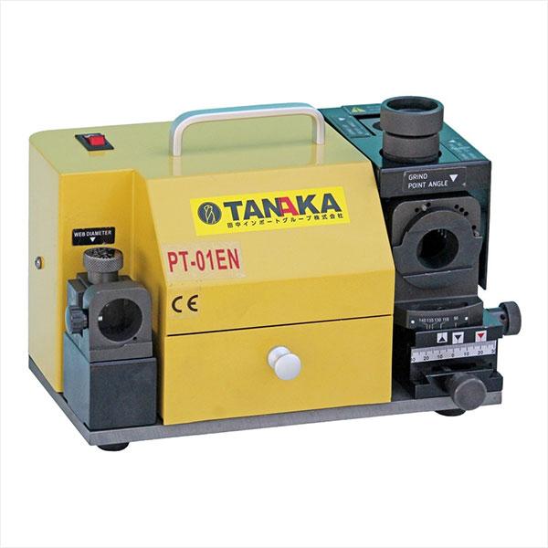 段付ドリルが研磨できます 別売 代引き不可 PT-01EN ☆田中インポート ローソクドリル研磨機 AL完売しました。 毎日激安特売で 営業中です