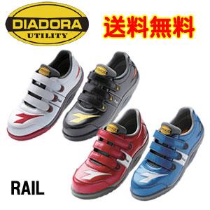 【NEW】【JSAA B種】☆DIADORA RAIL【レイル】ドンケル ディアドラ安全靴プロスニーカー ローカット マジックタイプ  RA-11(WHT) RA-22(BLK) RA-33(RED RA-44(BLU)