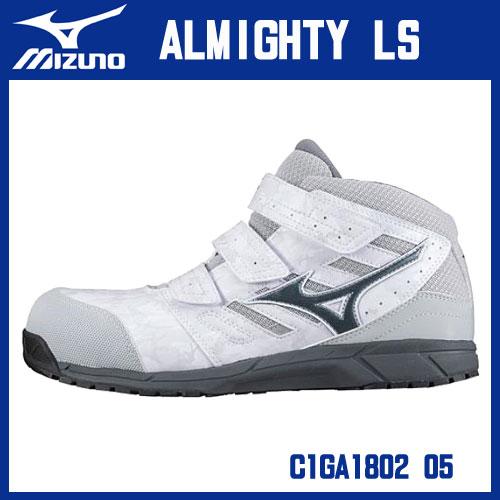 ☆ミズノ/MIZUNO C1GA180205 安全靴 ALMIGHTY LS ミッドカットタイプ ライトグレー×ダークグレー×グレー(迷彩柄) ユニセックス 作業靴