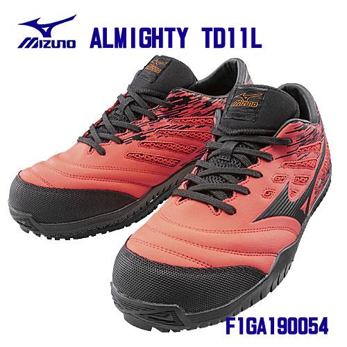 ☆ミズノ/MIZUNO 安全靴 F1GA190054 ALMIGHTY TD11L オレンジ×ブラック (24.5~28.0・29.0cm EEE) ひもタイプ 普通作業靴