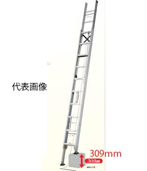 ☆【代引き不可】ALINCO/アルインコ 伸縮脚付2連はしご 全長6.05~6.37m 縮長4.32~4.64m  MDE-64D 【時間指定不可】