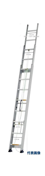 【代引き不可】☆アルインコ KHS-100T サヤ管式三連梯子 全長4.04~10.11m 最大使用質量100kg (インサイド構造・中スライド式・サヤ管式)【時間指定不可】