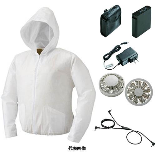 ☆空調服 BF-500T-C11-S5 使いきりタイプ バッテリーセット ホワイト 3Lサイズ  コード(7879547) 熱中症対策 使い捨て