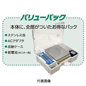 ☆エー・アンド・デイ(A&D) HT-500-JAC デジタルはかり 0.1G/510G 高精度 コンパクトスケール バリューパック