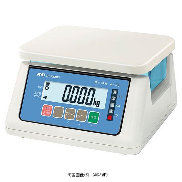 ☆エー・アンド・デイ(A&D) SH-3000AWP 防塵・防水デジタルはかり 3000g 計量(天びん・台はかり)