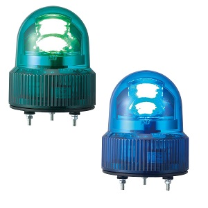 【受注生産品】☆パトライト LED回転灯 AC200V 青・緑 SKHE-200