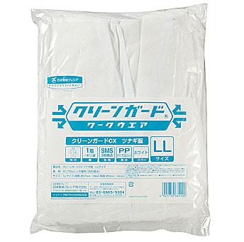 【送料無料】☆クレシア 68220 クリーンガードCX ツナギ服 LLサイズ 24着入り 使い捨てワークウエア  コード(2791544)