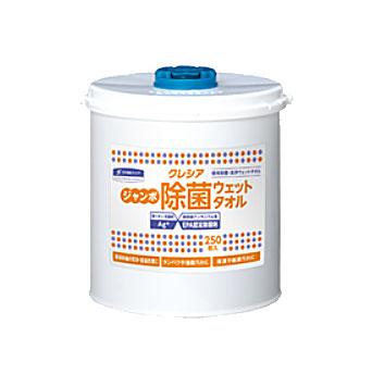 【代引き不可】☆クレシア 64130 大箱 ジャンボ除菌ウェットタオル 本体 バケツタイプ用 250カット×6個 洗浄・除菌