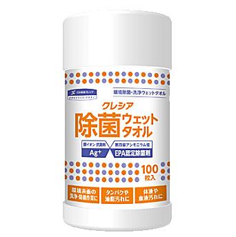 【代引き不可】☆クレシア 64140 大箱 除菌ウェットタオル 本体 100枚×15個入  洗浄・除菌