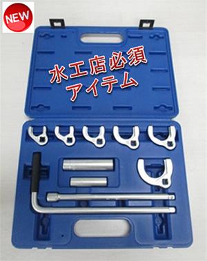☆三栄水栓/SANEI 立水栓締付工具セット R3510S