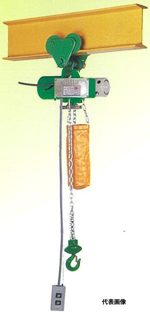 【代引き不可】☆二葉製作所 電気チェーンブロック SCP120 単相 120Kg ミニパワー プレントロリ付 SCP120-6M2PBS  定格荷重120kg 揚程6M