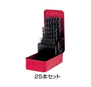 ☆三菱マテリアル SET 鉄工用ドリルセット SET25 (スチールケース入り) (25本セット) (1.0~13.0mm)