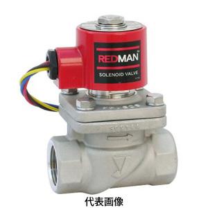☆ヨシタケ DP-100 電磁弁 レッドマン 呼び径 1/2B(15A) ネジ込・通電時開・SCS製