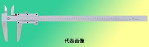 【代引き不可 M100 1000mm】☆カノン/中村製作所 コード(2518091) モーゼル型ノギス 1000mm M100 コード(2518091), カラーハーモニー:1f63ed4f --- sunward.msk.ru