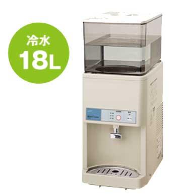【法人様宛限定】【代引き不可】☆ナカトミ ウォータークーラー NWF-18T2 タンクトップ形 18L 冷水専用 日本製 100V