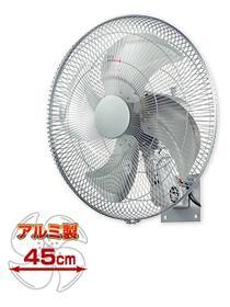【法人向送料無料】【代引き不可】☆ナカトミ CF-45W 45cmアルミ壁掛け扇 (全閉式) 単相100V