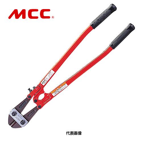☆MCC/松阪鉄工所 BC-0990 ボルトクリッパ特製 900mm  コード(8112514)