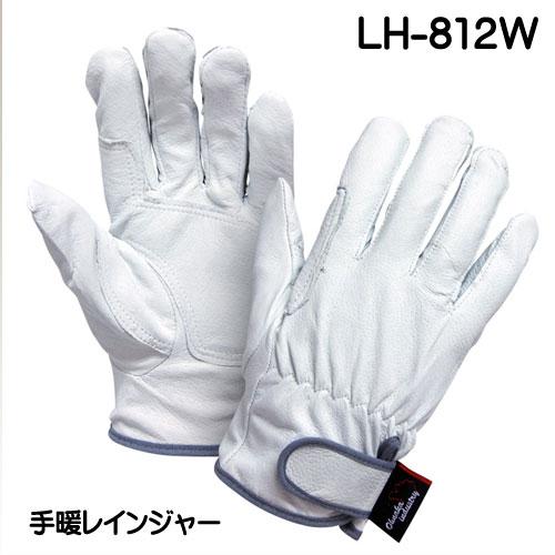 ☆大中産業 手暖レインジャー 作業用手袋 LH812W 豚革手袋(内側:アクリル) L(フリー)サイズ ☆大中産業 LH812W (10双入) カワテ 作業用手袋, aigrip:f23f76d7 --- sunward.msk.ru