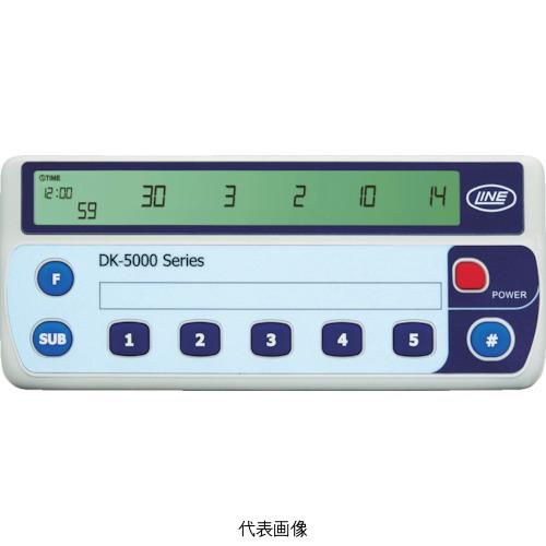 ☆ライン精機 DK-5005C 電子数取器 5連式 自動記録機能付カウンタタイプ