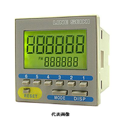☆ライン精機 G48-315 電子プリセットカウンター 2段設定 AC電源