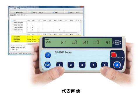 ☆ライン精機 DK-5005D 5入力ステータス記録計 電子数取器