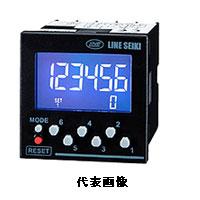 ☆ライン精機 E48-112 電子プリセットカウンター 6桁 1段設定 DC電源 オープンコレクタ出力 【受注生産】