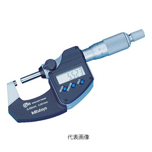 ☆ミツトヨ/Mitutoyo MDC-25MX 293-230-30 クーラントプルーフマイクロメーター