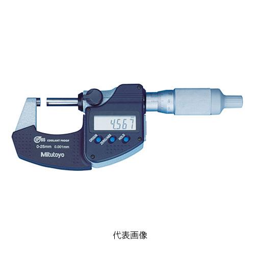 ☆ミツトヨ/Mitutoyo MDC-50MXT 293-235-30 クーラントプルーフマイクロメーター 一般校正付