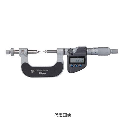 ☆ミツトヨ/Mitutoyo GMB-50MX 324-252-30 ボール歯車マイクロメータ 一般校正付