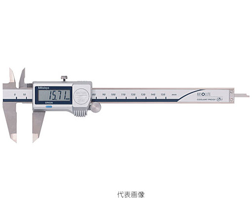 ☆ミツトヨ/Mitutoyo CD-P15S 500-702-20 ABSクーラントプルーフキャリパ 500シリーズ 一般校正付