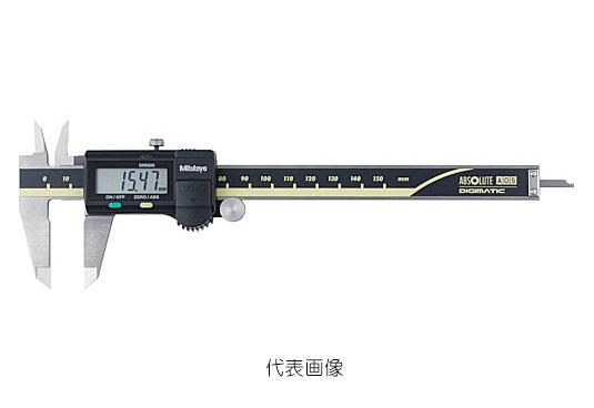 ☆ミツトヨ/Mitutoyo CD-10AX 500-150-30 ABSデジマチックキャリパ 500シリーズ 測定データ出力端子あり