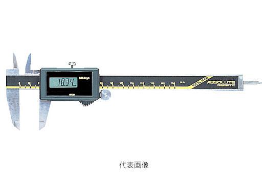 ☆ミツトヨ/Mitutoyo CD-S20C 500-445 ABSデジマチックキャリパー・ソーラー 一般校正付