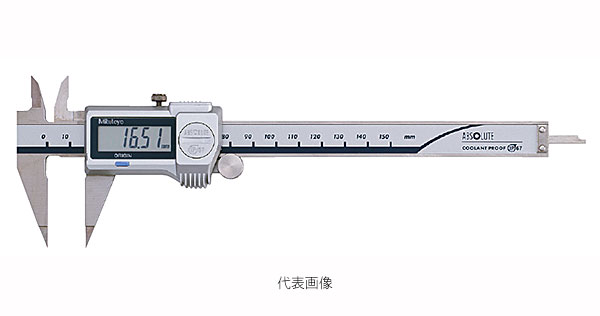 ☆ミツトヨ/Mitutoyo NTD12-P15M 573-621-20 ポイントデジマチックノギス 573シリーズ ノギス 一般校正付