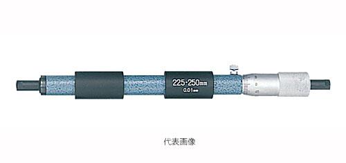 ☆ミツトヨ/Mitutoyo IM-250 133-150 棒形内側マイクロメーター(単体形)