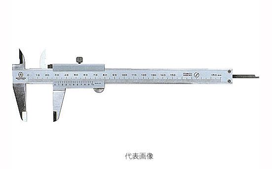 ☆ミツトヨ/Mitutoyo N-15R 530-102 M型標準ノギス 一般校正付