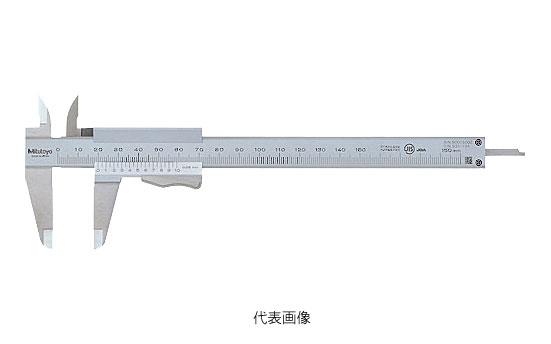 ☆ミツトヨ NE20 531-102/Mitutoyo NE20 531-102 M型自動ストップノギス 一般校正付, カグの惑星:4de80b12 --- sunward.msk.ru
