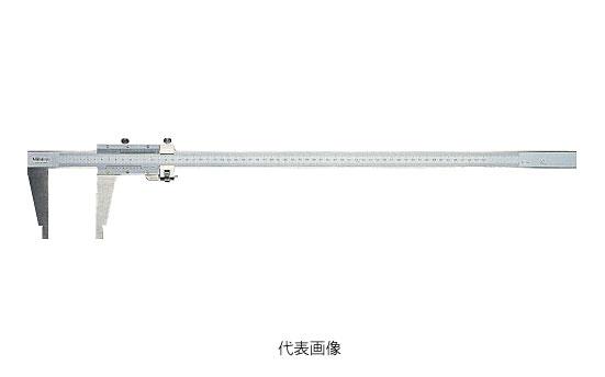 ☆ミツトヨ/Mitutoyo CM60 160-101 CM形長尺ノギス 微動送り機能付き 一般校正付