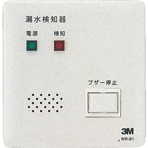 ☆3M/スリーエム WRB1 アウトレット型 漏水検知システム アウトレット型 コード(7960468) (1点検知型埋め込み) WRB1 漏水検知器 コード(7960468), 相馬市:7d791d13 --- sunward.msk.ru